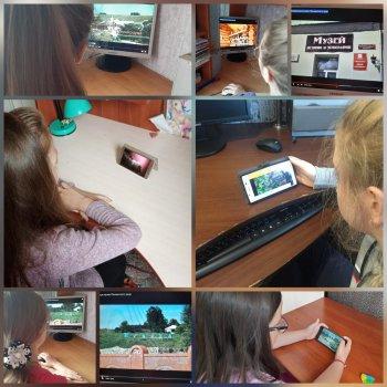 """13 июня в рамках реализации проекта """" ОнлайнЛето5"""